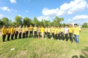 กิจกรรมวันรักต้นไม้ประจำปี โดยทีมคณะกรรมการบริหารและกลุ่มตาสับปะรด